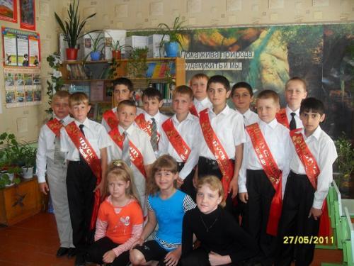 Выпускной 4 класс 2011г